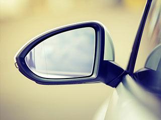 ¿Cómo usar los espejos del auto: Aprende a evitar los puntos ciegos?